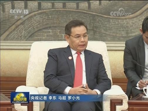 [视频]栗战书会见老挝建国阵线中央主席