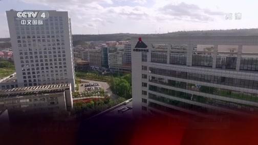 """《超级煤矿》(4) 矿区驯""""虎""""记 走遍中国 2019.03.22 - 中央电视台 00:25:50"""