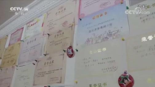 [大手牵小手]刘宇涵:开展城市宣传 引导文明旅游 为全运会提供服务 为农村留守儿童放映电影