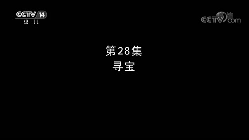 《动画梦工场》 20190328 19:00