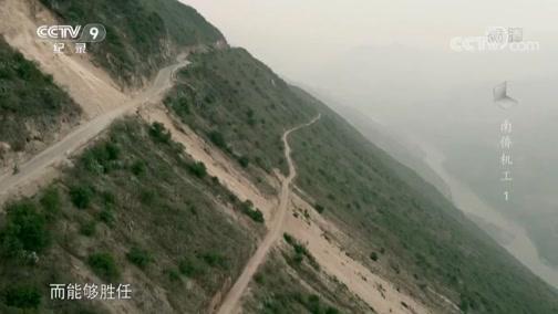 《南侨机工》一条能够让中国延续生机的生命线