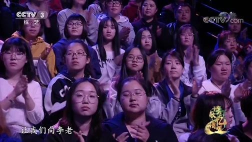清明特别节目《诗歌忆清明》_综艺_央视网(cctv.com