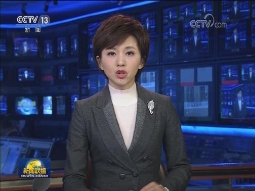 北京:服务业扩大开放 激发新动能 00:04:02