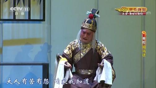 越调大师申凤梅主演诸葛亮系列舞台版六部大戏