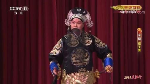 赣南采茶小戏打狗棒 主演:胡永灵 夏锴