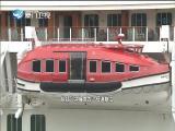 新闻斗阵讲 2019.04.16 - 厦门卫视 00:24:32