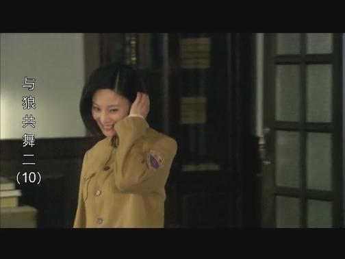 陈少杰被免职 刘子峰使用人肉炸弹 00:00:56