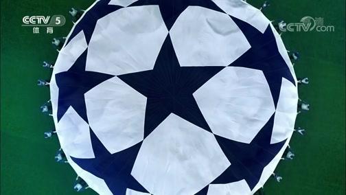 《冠军欧洲》 20190425 2018-19赛季欧冠淘汰赛进球集锦