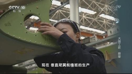 [人物]班组成员拼出任务 让世界享受中国制造