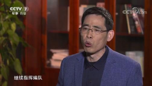 《百战经典》 20190427 人民海军英雄舰艇·海上猛虎艇