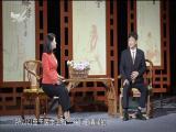 证——中医学关键的学术角度 名医大讲堂 2019.05.02 - 厦门电视台 00:29:14