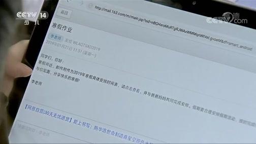 《芝麻开门》 20190506 暗战密码