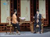 阴平阳秘——中医的核心追求 名医大讲堂 2019.05.06 - 厦门电视台 00:29:22