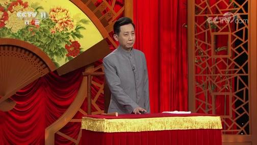 [名段欣赏]评书《包公传奇》(第9回) 表演:王静