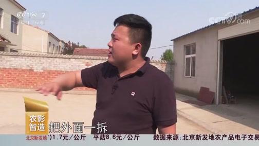 [聚焦三农]大城市喊你落户 去还是不去 户口进城 田地房产怎么办