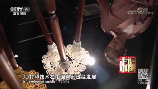 《走遍中国》 20190516 3集系列片《南通铁军》(2) 抢滩登陆