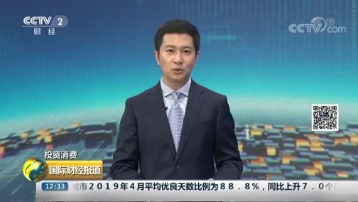 [国际财经报道]投资花费 北京世园会旅客量冲破百万 提前购票享九折