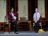 解读女性身体的秘密 名医大讲堂 2019.05.22 - 厦门电视台 00:28:29