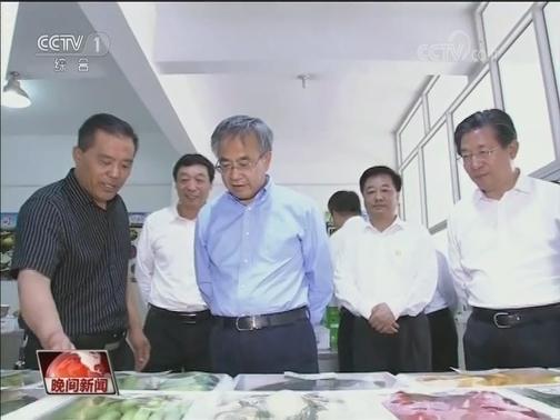 [视频]胡春华在天津 河北调研水利工作