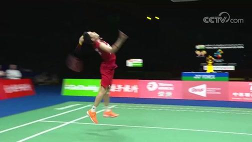 [羽毛球]苏迪曼杯:印尼VS日本 球员跟踪 左2