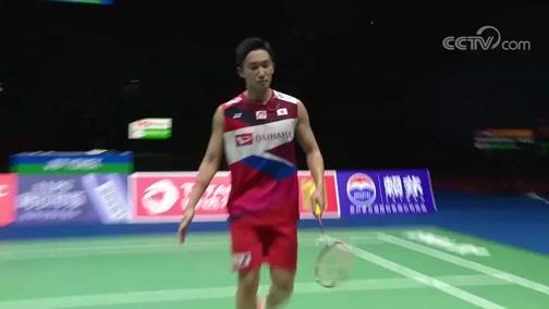 [羽毛球]苏迪曼杯决赛:中国VS日本 球员跟踪 右3