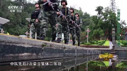 """《中国武警》 20190526 中国武警""""爱国情 奋斗者"""" 青春的选择"""