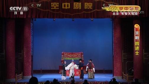曲�∏G�O�全�� 主演:�⑶� 付和尚 河南省曲��F