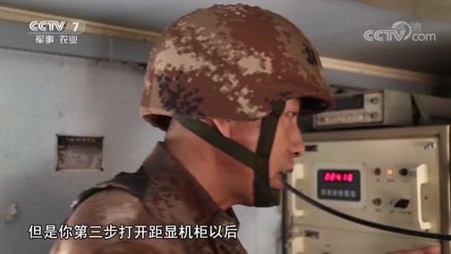 《军旅人生》 20190603 于世忠:兵心无悔
