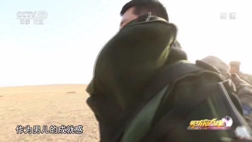 《军旅人生》 20190606 韩旭:生死线上的排爆手