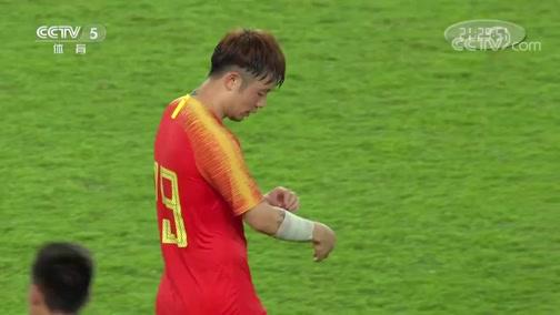[国足]广州国际足球赛:中国VS菲律宾 完整赛事