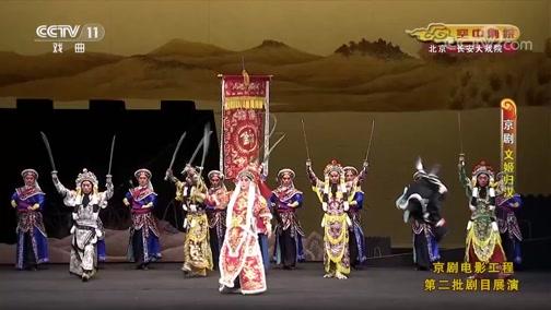 沪剧欺嫂失妻全本 主演:青浦白鹤金项沪剧艺术团