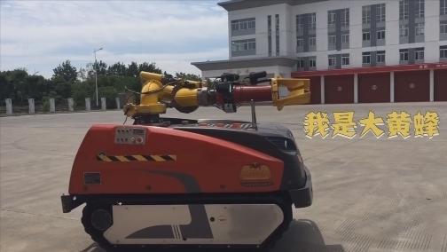 极限挑战!消防机器人大揭秘