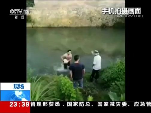 [24小时]贵州都匀 女童溺水 七位工人及时营救脱险