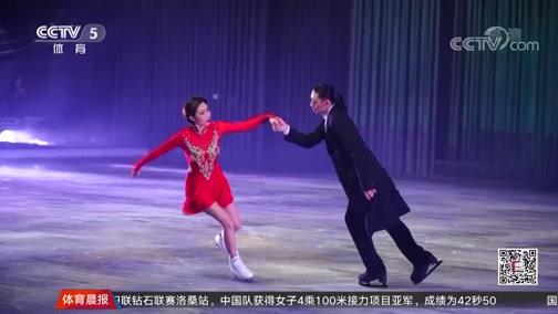 [花滑]花滑名将张丹华丽转型 自创冰上舞剧(晨报)
