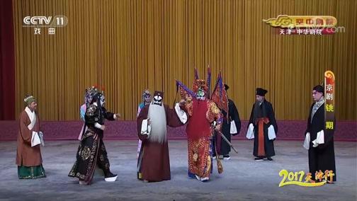 �蚋璺勰�春秋�x段 主演者:�x��