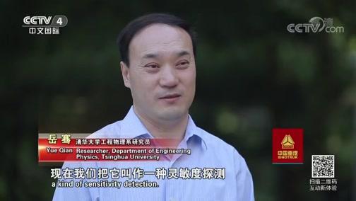 《走遍中国》 20190710 5集系列片《雅砻江新传》(3) 别有洞天