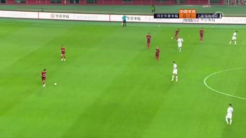[中超]第17轮:河北华夏幸福VS上海申花 下半场