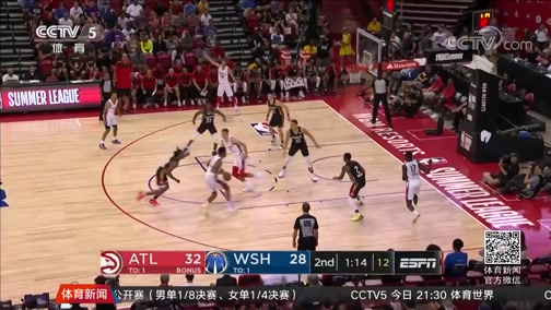 "[NBA]八村塁表现抢眼 奇才""射落""老鹰(新闻)"