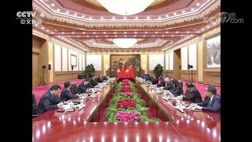 习近平会见越南国会主席 00:02:56