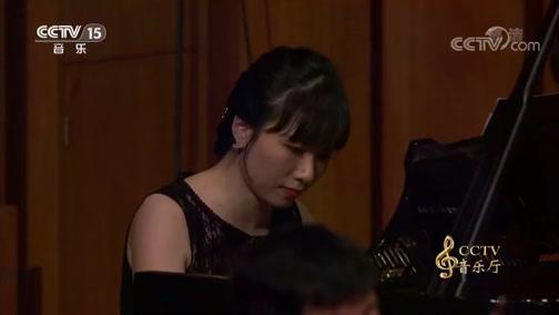 《CCTV音乐厅》 20190714 中国电影乐团建团70周年特别音乐会(下)