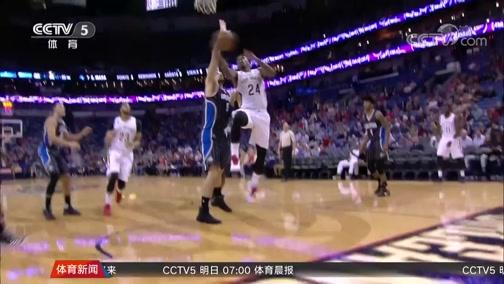 "[NBA]遗憾!""浓眉哥""退出篮球世界杯(新闻)"