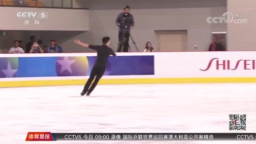 [花滑]中国花样滑冰俱乐部联赛首站落幕(晨报)