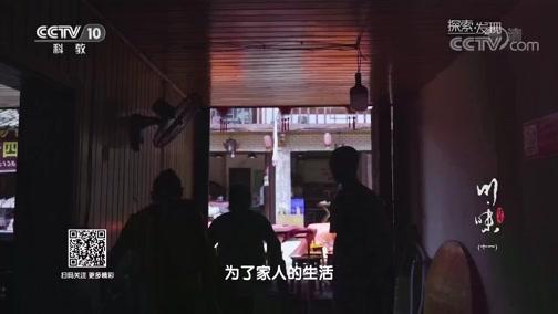 [探索发现]周毕贵 祖传血旺——家族情谊的纽带
