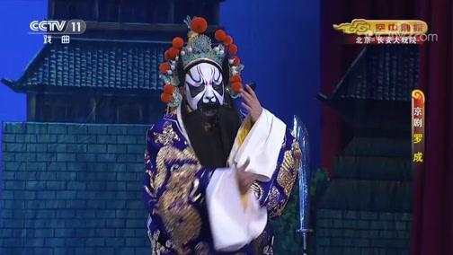 过把瘾2011年 京剧断密涧演唱 2号选手牛章光 牛冬玲