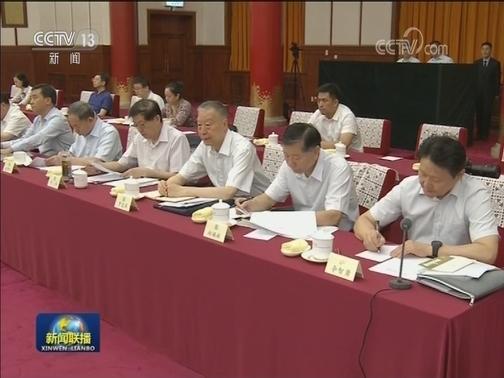 [视频]汪洋主持召开全国政协第二十三次主席会议