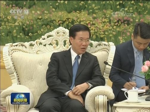 [视频]赵乐际会见越共中央政治局委员