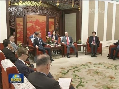[视频]王岐山会见法国总统外事顾问