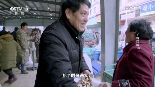 """[探索发现]""""江南药镇""""——磐安"""
