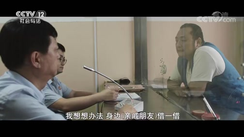 《庭审现场》 20190721 执行现场·被执行人陈亚利欠款案