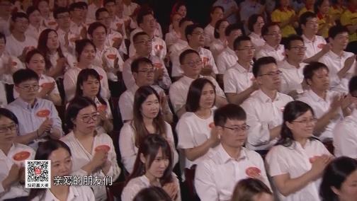 乡村大世界:手挽手 中国一汽集团和中华儿慈会吉心工程代表现场手挽手